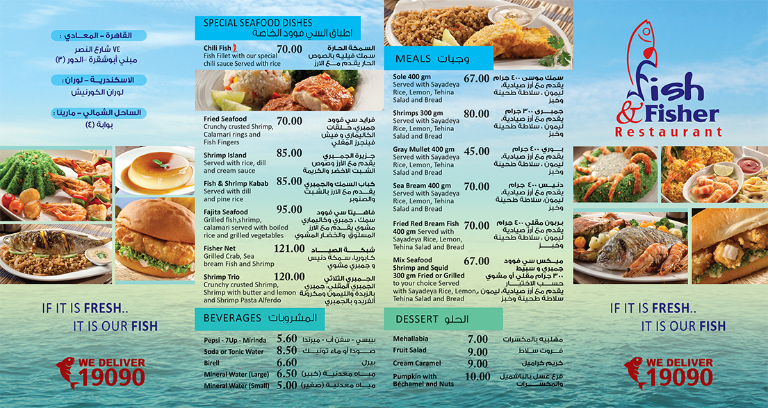 Fish and Fisher Menu